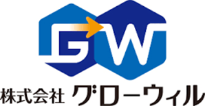 株式会社グローウィル