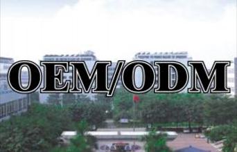 家電OEM/ODM