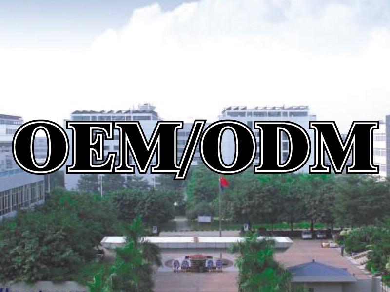 家電(法人向け) OEM/ODM