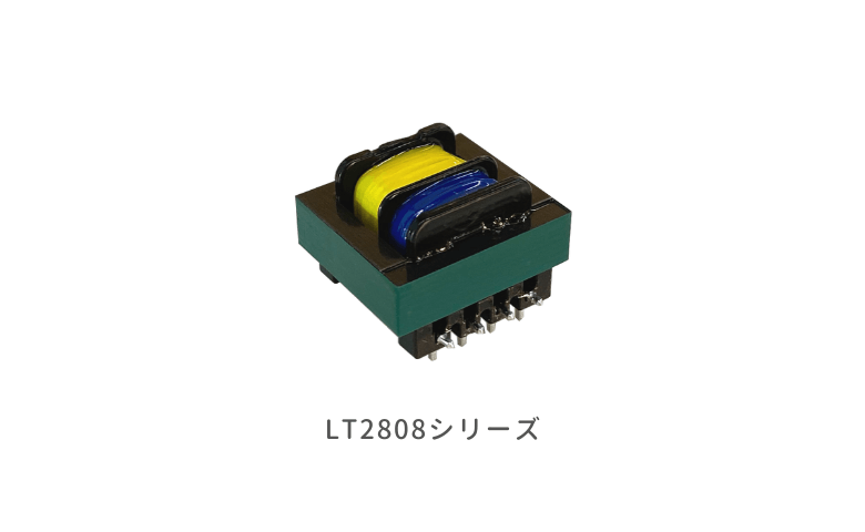 電源トランス(低背) LT2808シリーズ