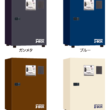Wi-Fi宅配BOX ワントーンカラー