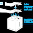 センサー感知型上向きディスペンサー 使用方法