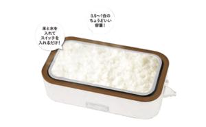1人用炊飯器 家電OEM/ODM事業