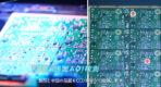 CCDカメラを用いた半田面の自動検査 – 高品質ACアダプタ
