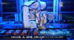 安定した品質のロボット自動半田 – 高品質ACアダプタ
