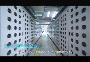 エージング結果を独自MESシステムで管理 - 高品質ACアダプタ