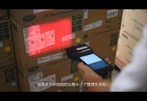QRコードによる確実な出荷管理 - 高品質ACアダプタ